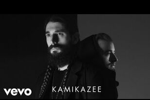 #TUESTunes! Check Out Missio's Track 'KAMIKAZEE'...