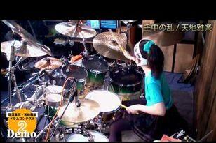 Amazing Nerdy Japanese Girl Drummer
