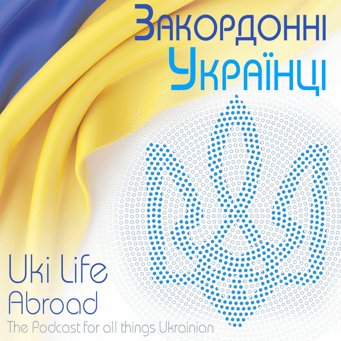 Uki Life Abroad